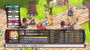 Disgaea 5 battle 05