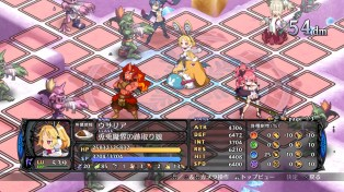 Disgaea 5 pic feb 07