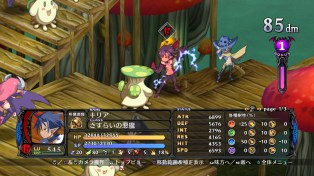 Disgaea 5 pic feb 09