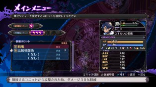 Disgaea 5 pic feb 11