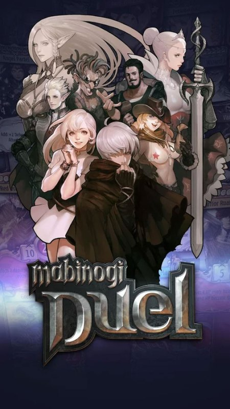 Mabinogi-Duel-00
