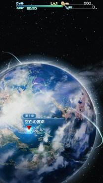 Mevius-Final-Fantasy-26