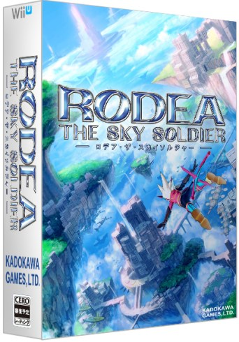 Rodea The Sky Soldier pack