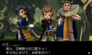 Tres Mosqueteros Bravely Second 01