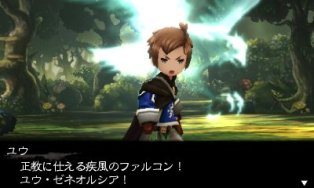Tres Mosqueteros Bravely Second 03