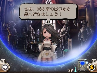 agnes bravely second 01