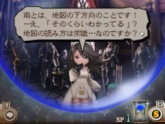 agnes bravely second 02