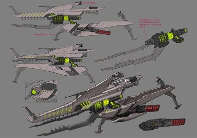 arte armas xenoblade chronicles x