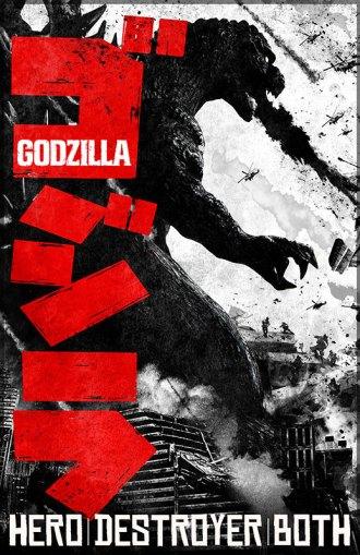 Godzilla-PS4-PS3-logo