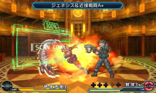 Project X Zone 2 (32)