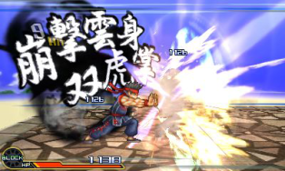 Project X Zone 2 (49)