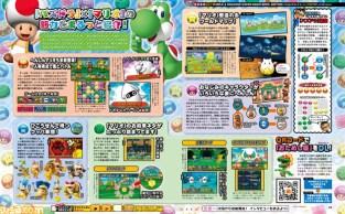 Puzle Dragons Super Mario scans 01