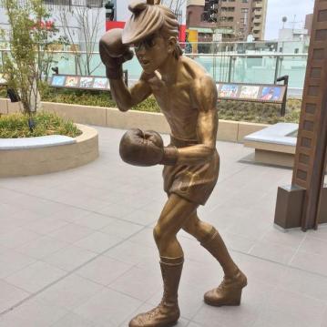 estatua ashita no joe nerima