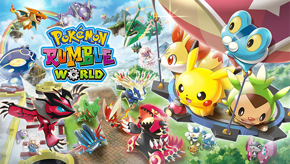 pokemonRW