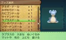 pokemon-peluche-base-secreta-08