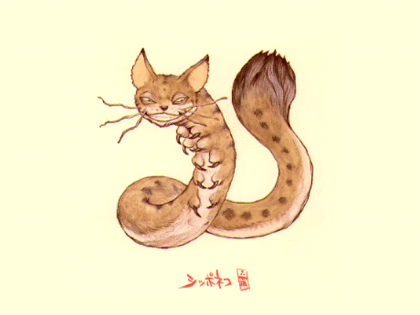 Nanakaze 041