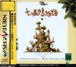 Nanakaze Sega Saturn