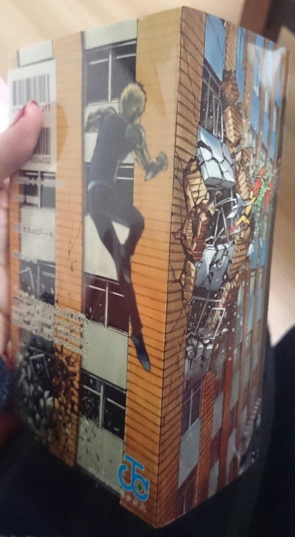 Comic Aun Book Cover Illustration Ver : One punch man y la sorpresa de sus tomos