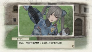 Valkyria Chronicles Remaster screen 004
