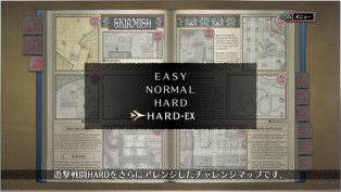 Valkyria Chronicles Remaster screen 007