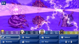 Final Fantasy VI PC 4