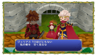 Julius Adventures of Mana 1