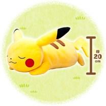 Peluche de Pikachu durmiendo