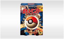 Pokemon TCG 20 anniversary 01