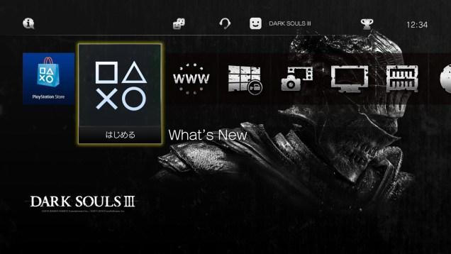 Dark Souls III menu ps4