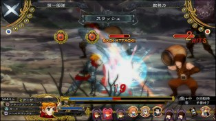 Grand Kingdom PAL (3)