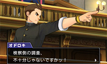 ace-attorney-6-dlc-4