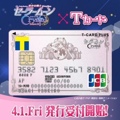 Sailor Moon Crystal tarjeta de credito 2