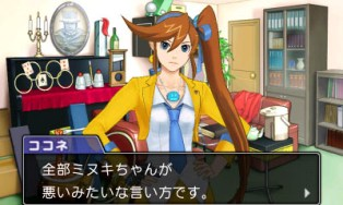 Ace Attorney 6 abril 09
