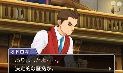 Ace Attorney 6 abril 14
