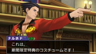 Ace Attorney 6 abril 25