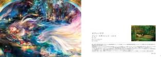 Arte moe 02