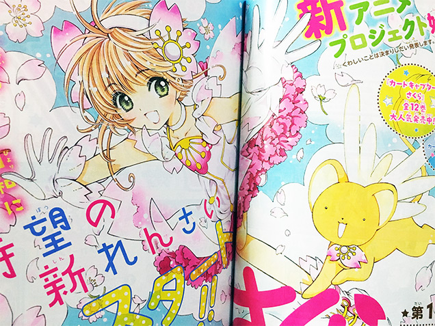 CardCaptor-Sakura-nuevo-anime