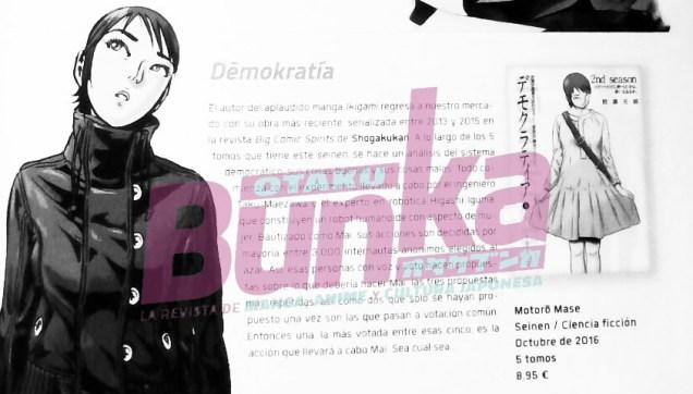 demokratia-otaku-bunka