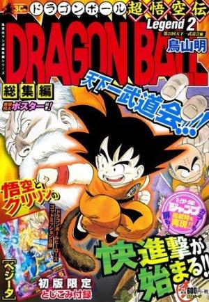 Dragon Ball Legend 2