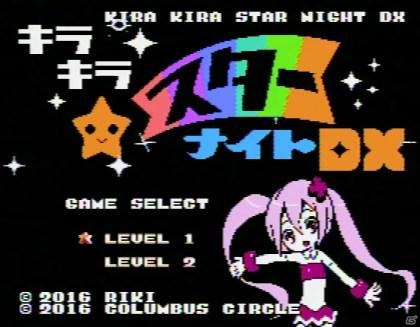 KIRA KIRA STAR NIGHT DX 03