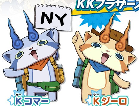KK Brothers Yo Kai Watch