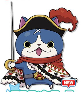 Overnyan Ace Yo-kai Watch