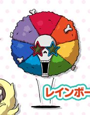 Rainbone Yo Kai Watch