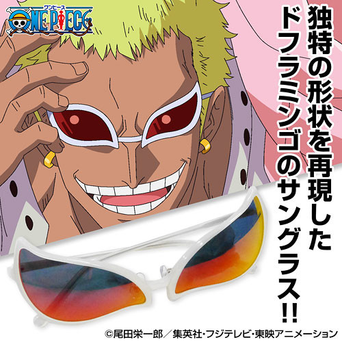 Gafas Doflamingo One Piece 01