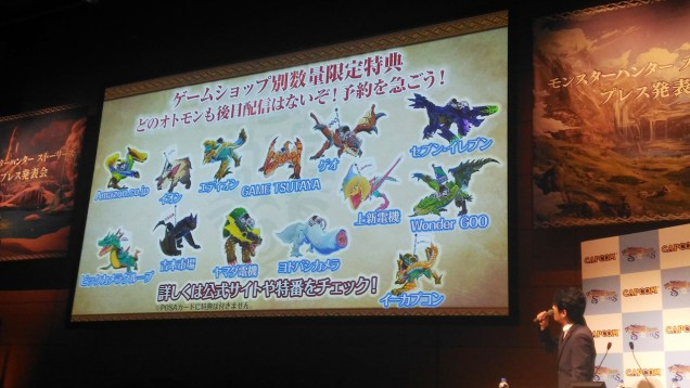 monster hunter stories 4