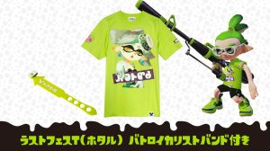 Splatoon camiseta Tina