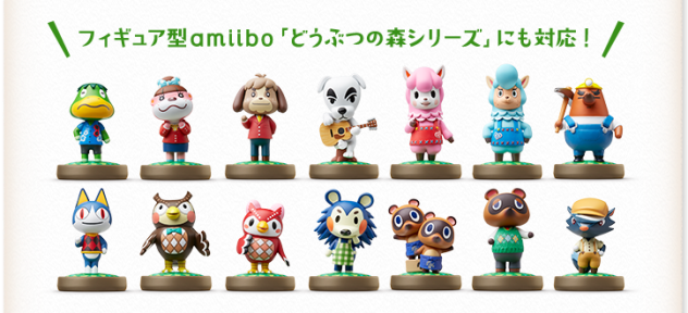 Animal Crossing New Leaf amiibo 02