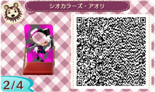 Animal Crossing New Leaf Splatoon QR Code 02
