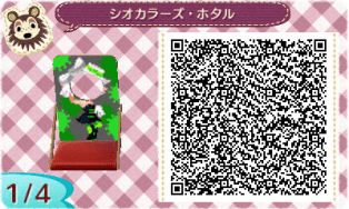 Animal Crossing New Leaf Splatoon QR Code 05