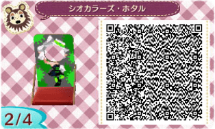 Animal Crossing New Leaf Splatoon QR Code 06